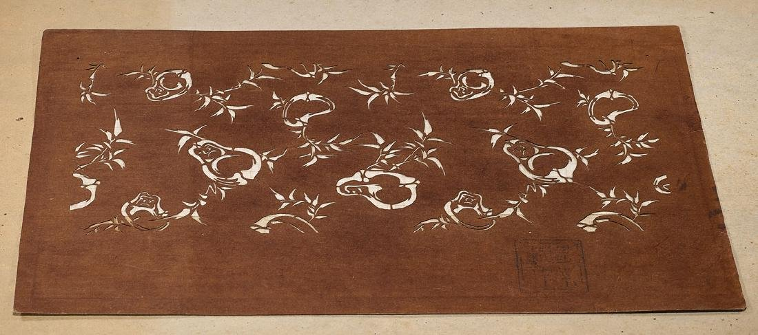 Group of Six Japanese Katagami Stencils - 2