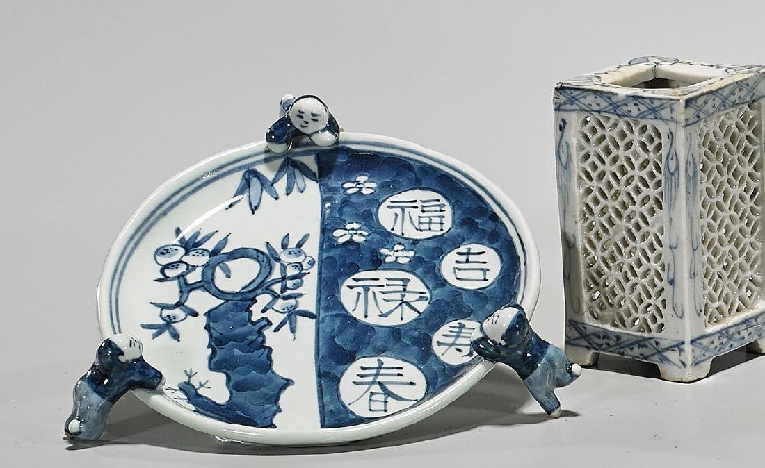 Group of Four Various Chinese Pieces - 2