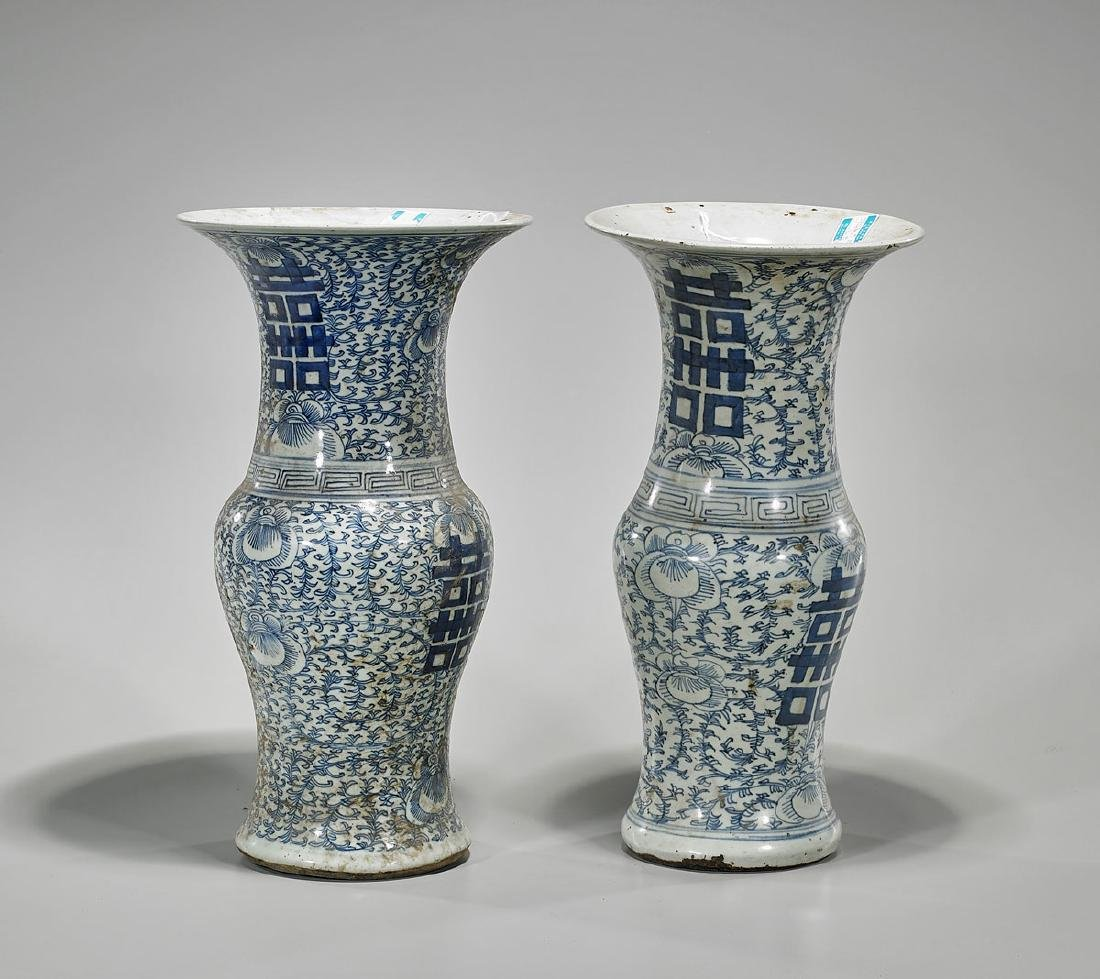 Pair Chinese Blue & White Porcelain 'Double Happiness'