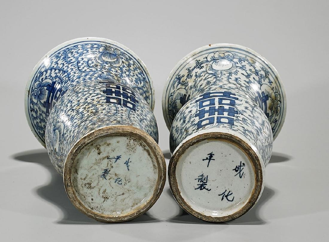 Pair Chinese Blue & White Porcelain 'Double Happiness' - 2