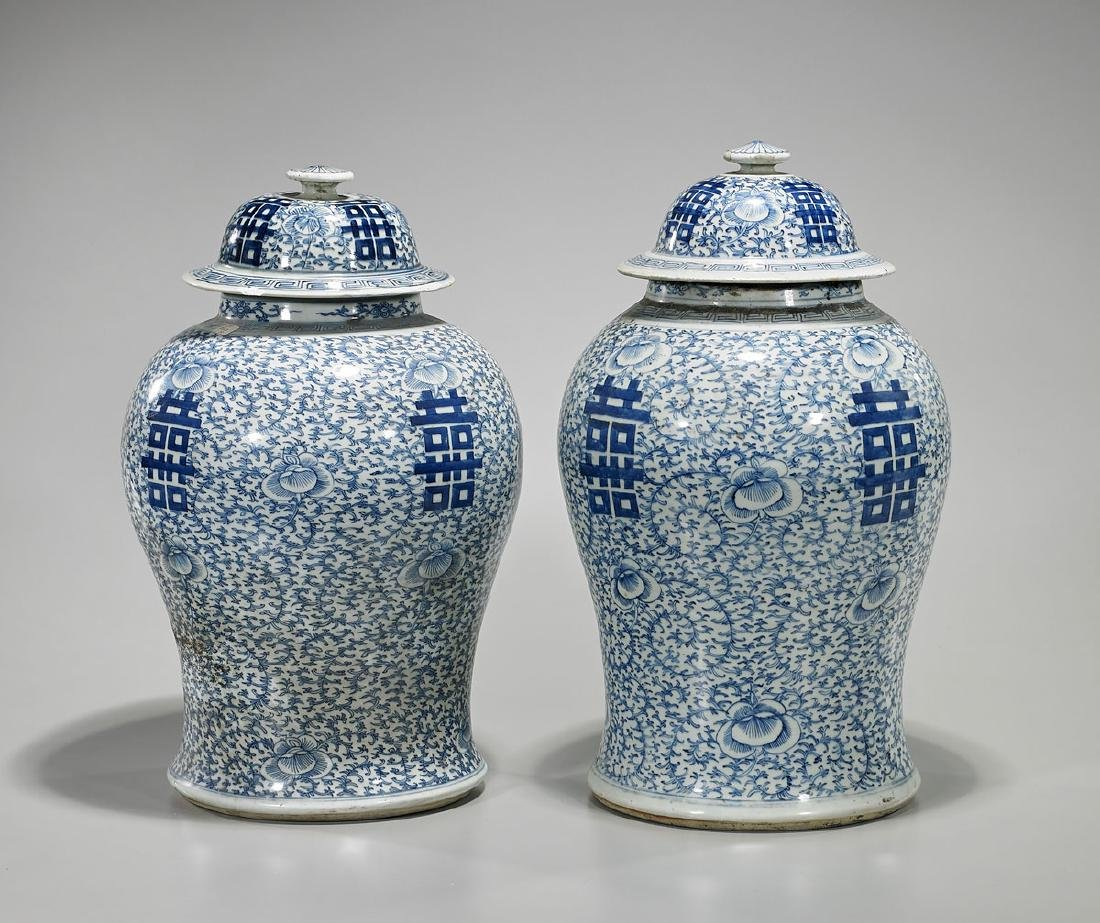 Pair Antique Chinese Blue & White Porcelain 'Double