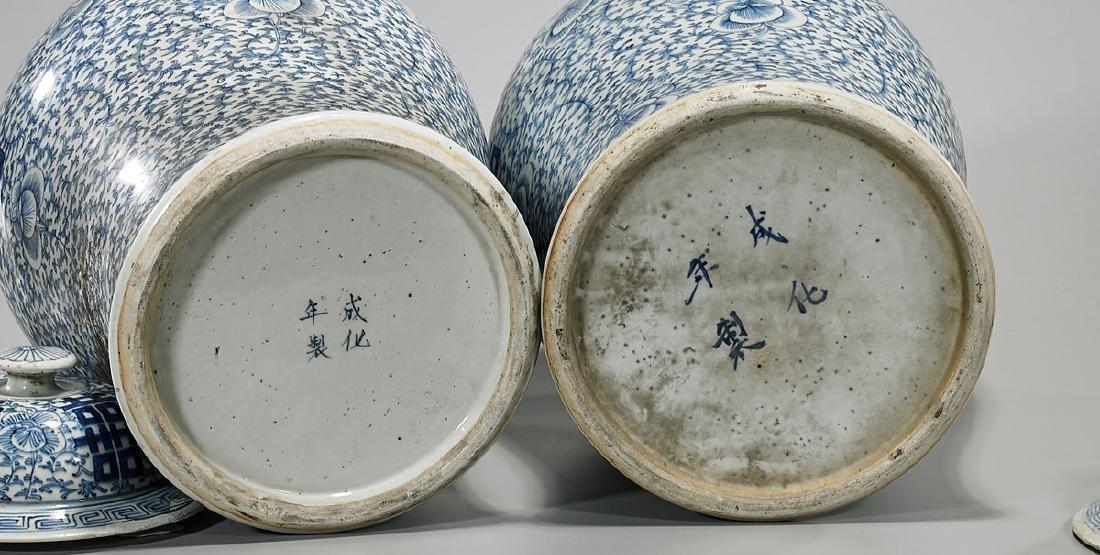 Pair Antique Chinese Blue & White Porcelain 'Double - 2