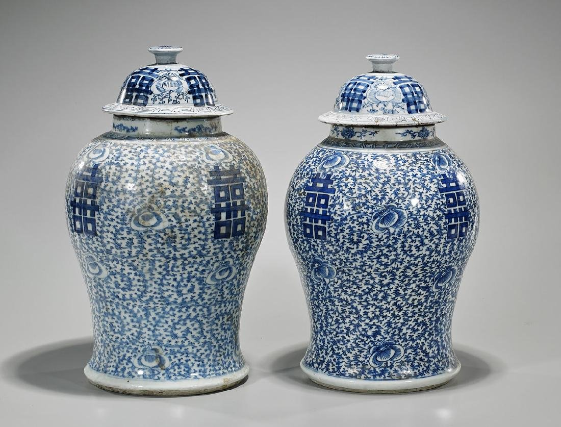 Pair Antique Chinese Blue & White Porcelain 'Double