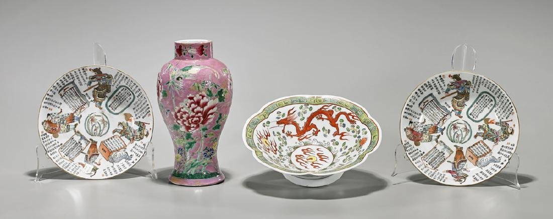 Group of Four Chinese Enameled Porcelains