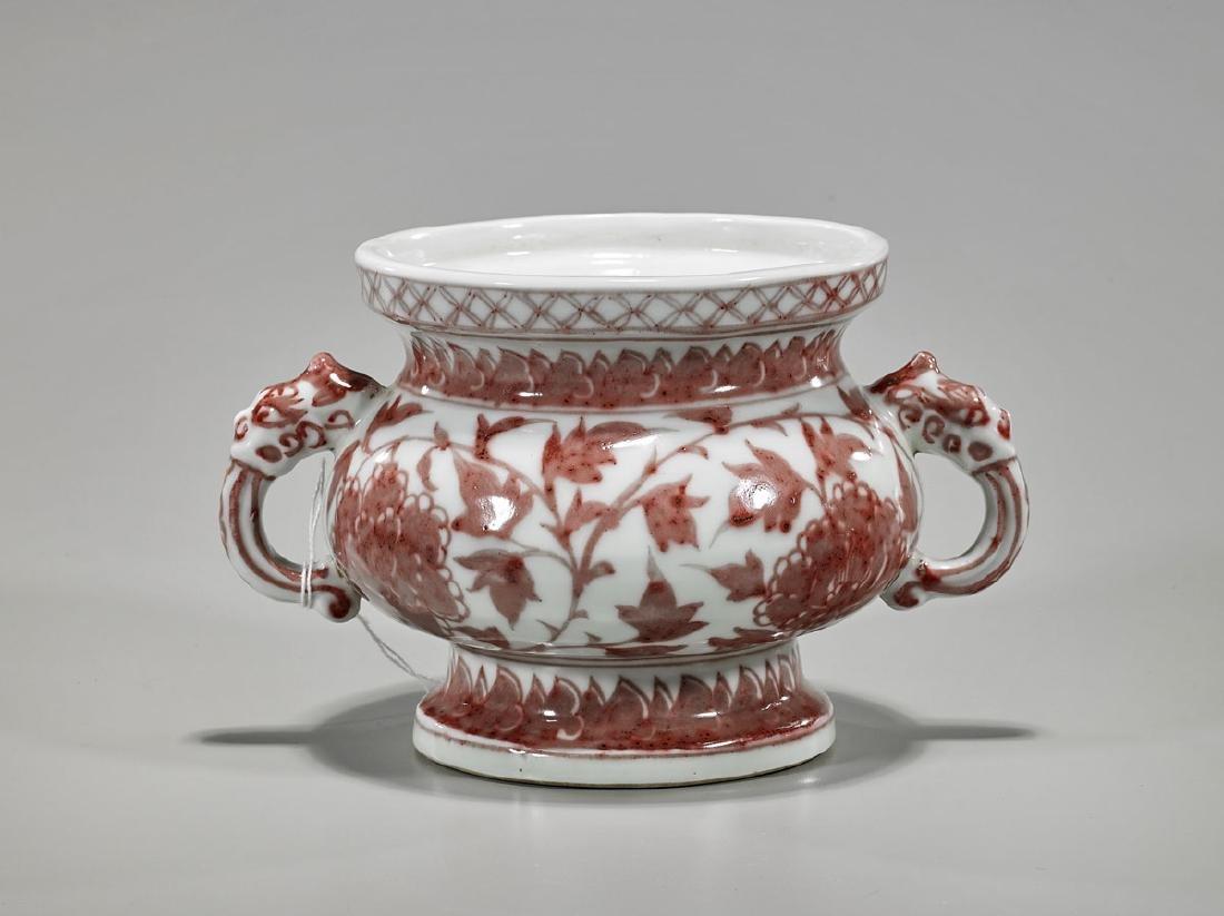 Chinese Yuan-Style Underglaze Red Porcelain Basin