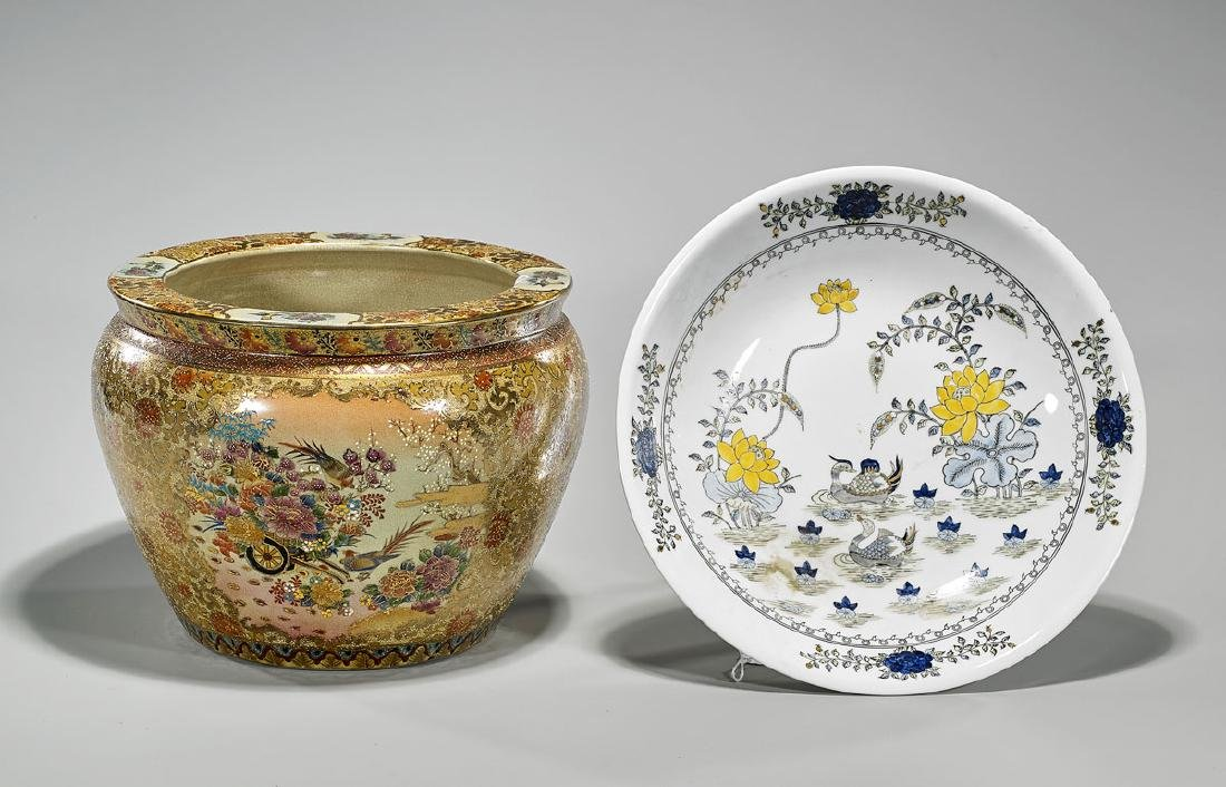 Collection of Various Chinese & Japanese Ceramics - 2