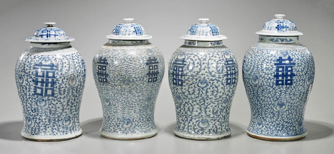 Four Antique Chinese Blue & White Porcelain 'Double