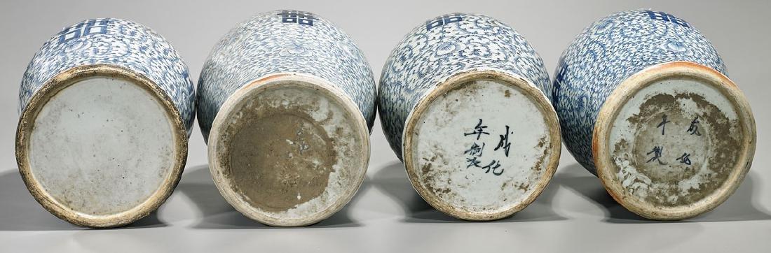 Four Antique Chinese Blue & White Porcelain 'Double - 2