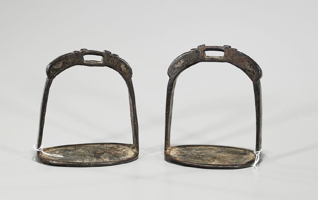 Pair Korean Inlaid Bronze Stirrups