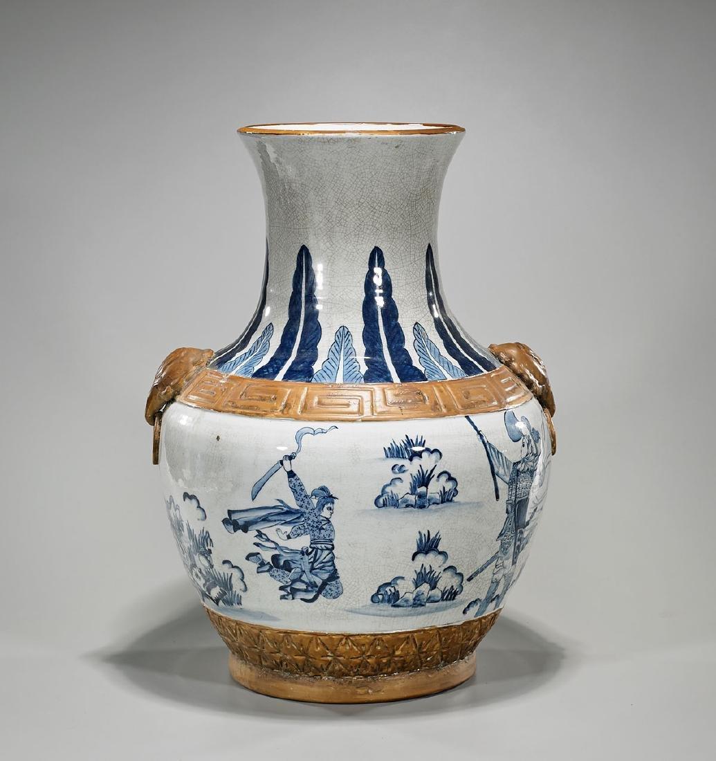 Large Old Chinese Blue & White Porcelain Vase