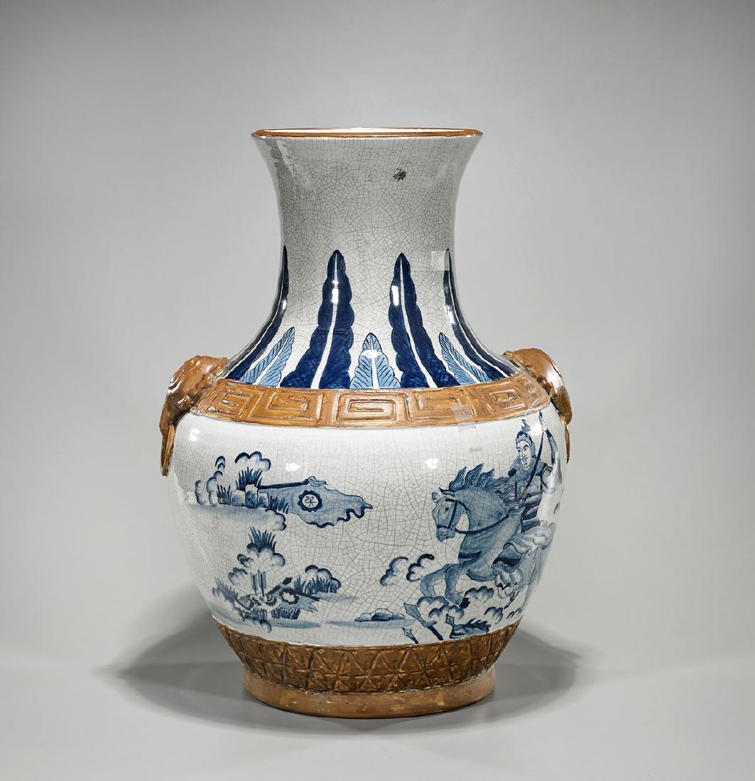Large Old Chinese Blue & White Porcelain Vase - 2
