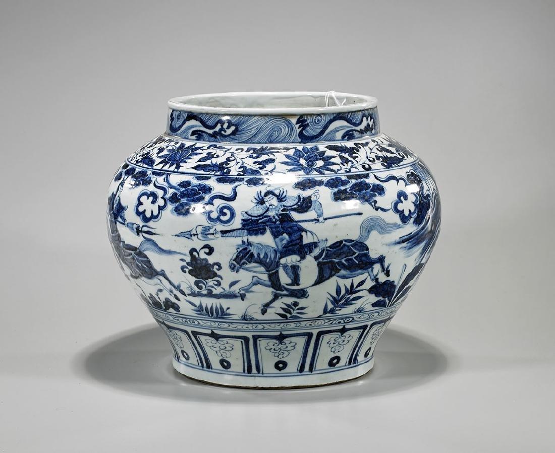 Chinese Yuan-Style Blue & White Porcelain Jar