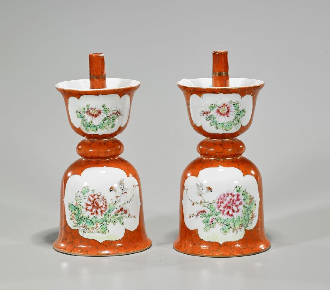 Pair Antique Chinese Enameled Export Porcelain