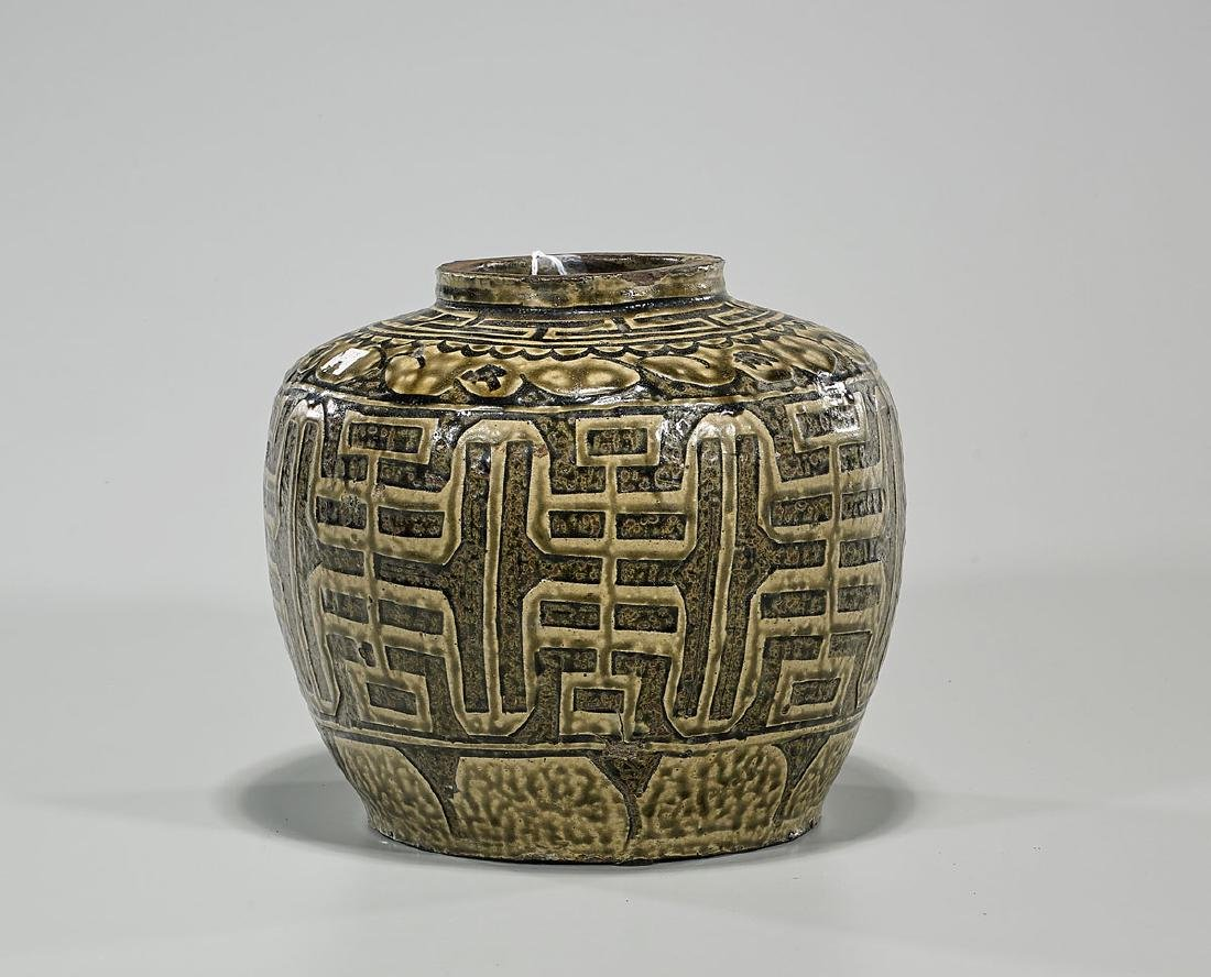 Antique Chinese Brown Glazed Pottery Jar