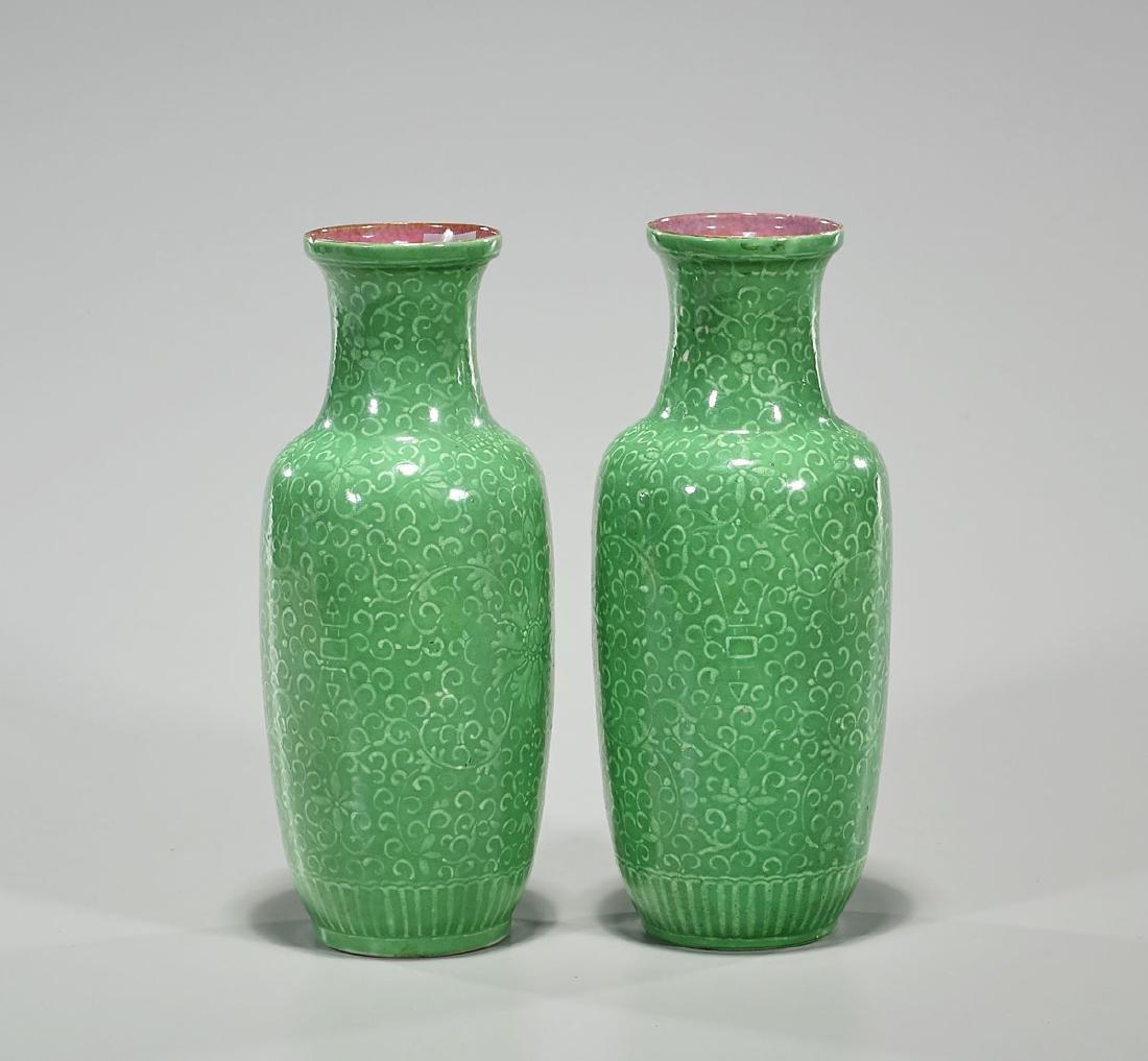 Pair Republic Period Green Glazed Eggshell Porcelain