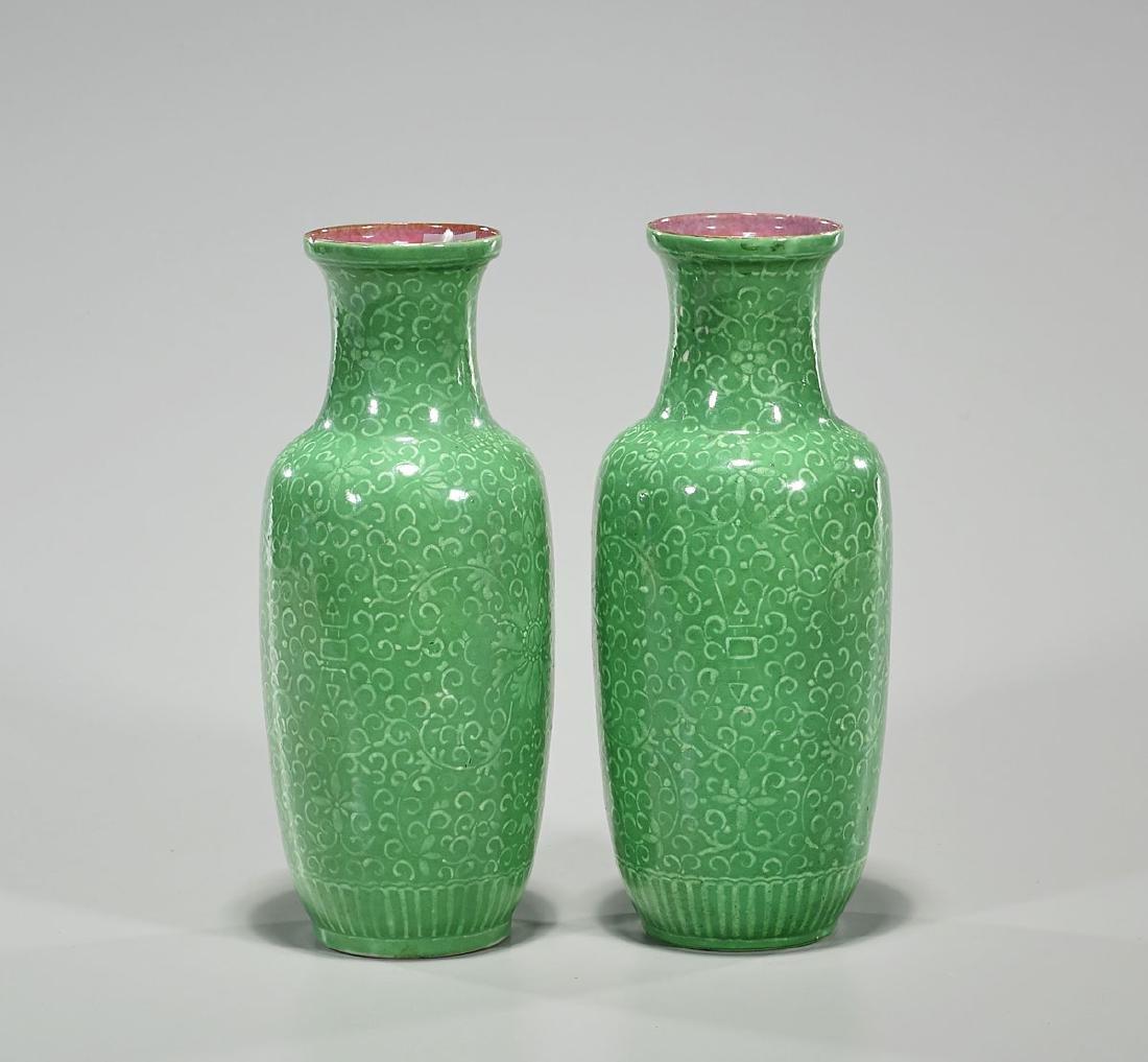 Pair Republic Period Green Glazed Eggshell Porcelain