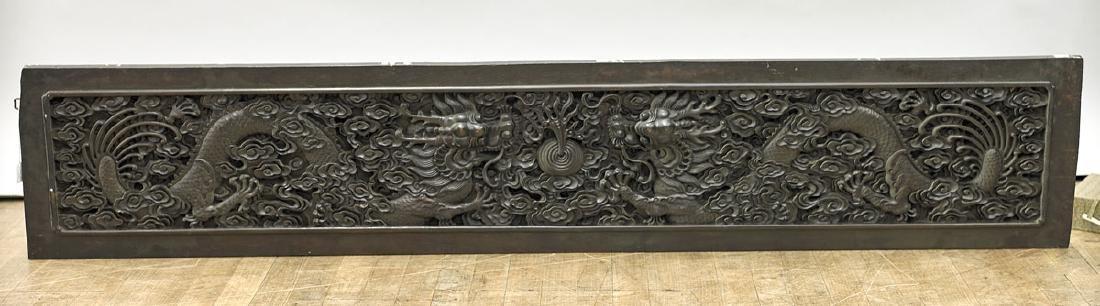 Elaborately Carved Chinese Hardwood Dragon Panel