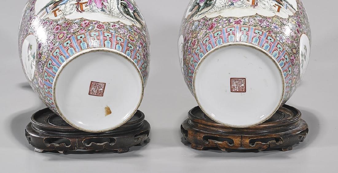 Pair Chinese Famille Rose Enameled Porcelain Vases - 3