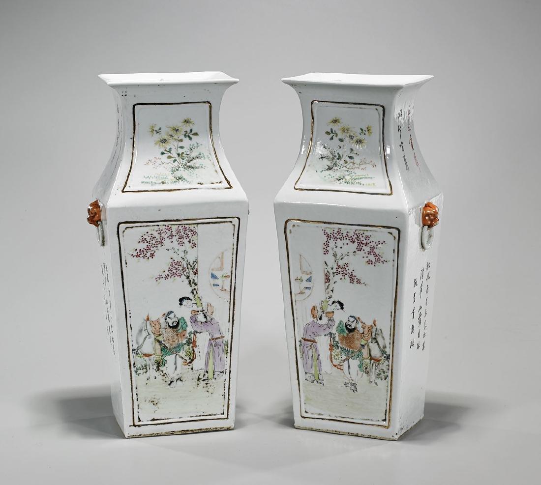 Pair Chinese Enameled Export Porcelain Vases