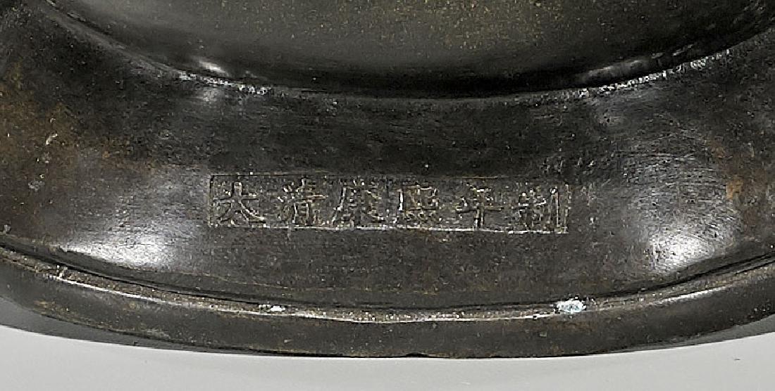Sino-Tibetan Gilt Bronze Seated Buddha - 2