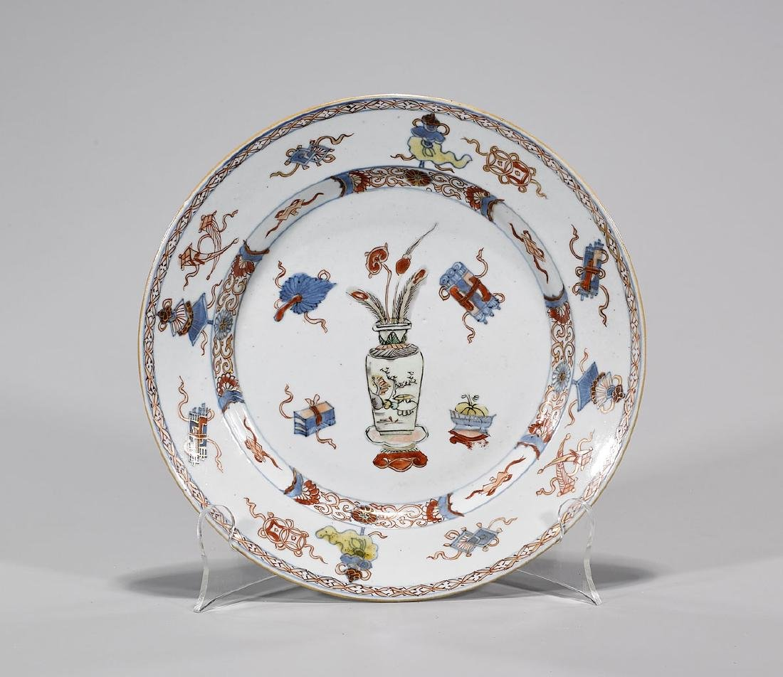 Chinese Antique Export Porcelain Plate