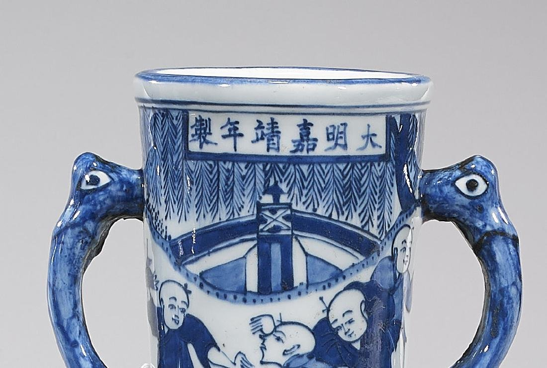 Two Chinese Blue & White Porcelain Vases - 3