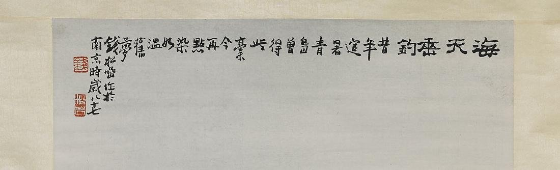 Chinese Scroll After Qian Songyan - 2