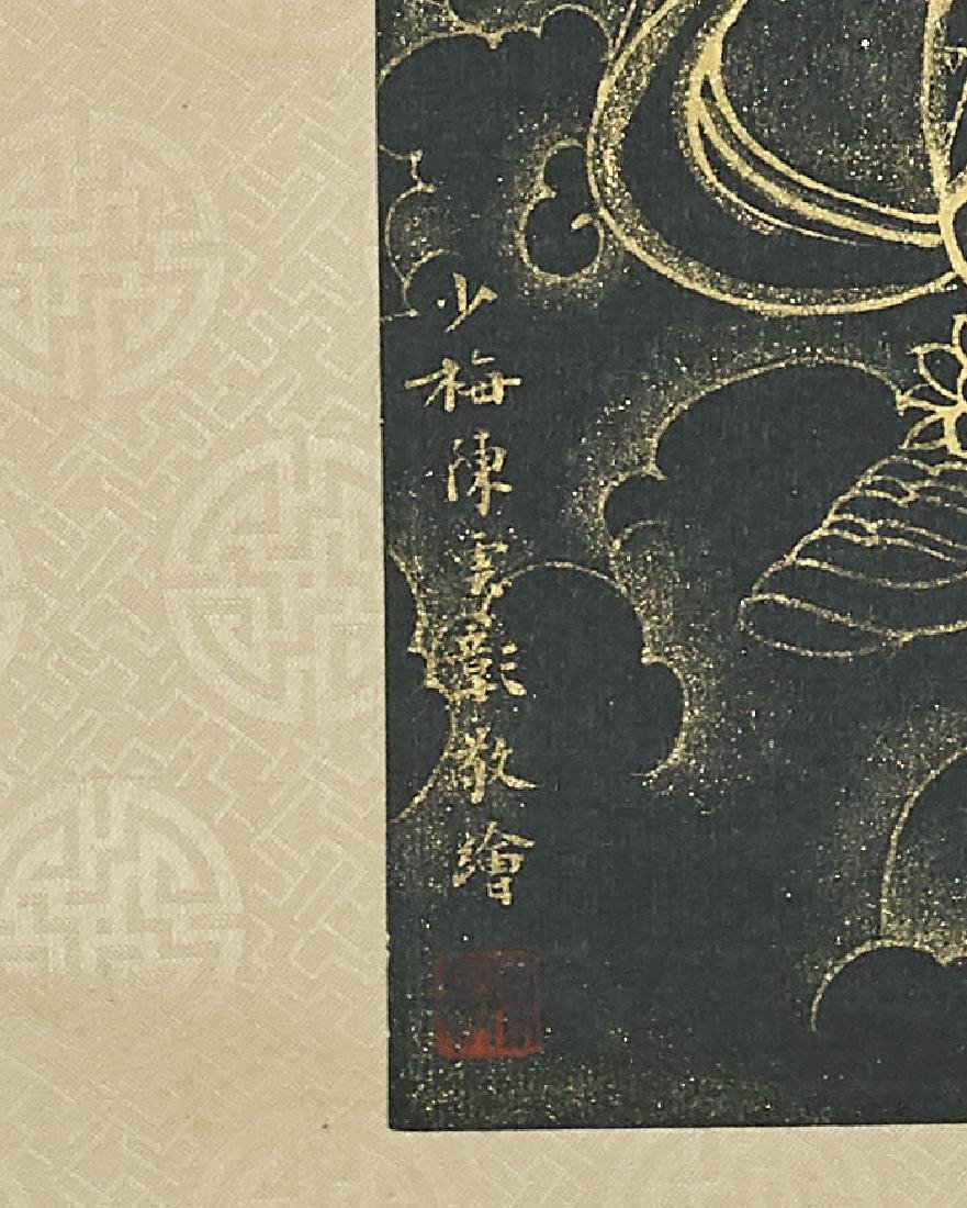 Set of Four Chinese Scrolls After Chen Shaomei - 6