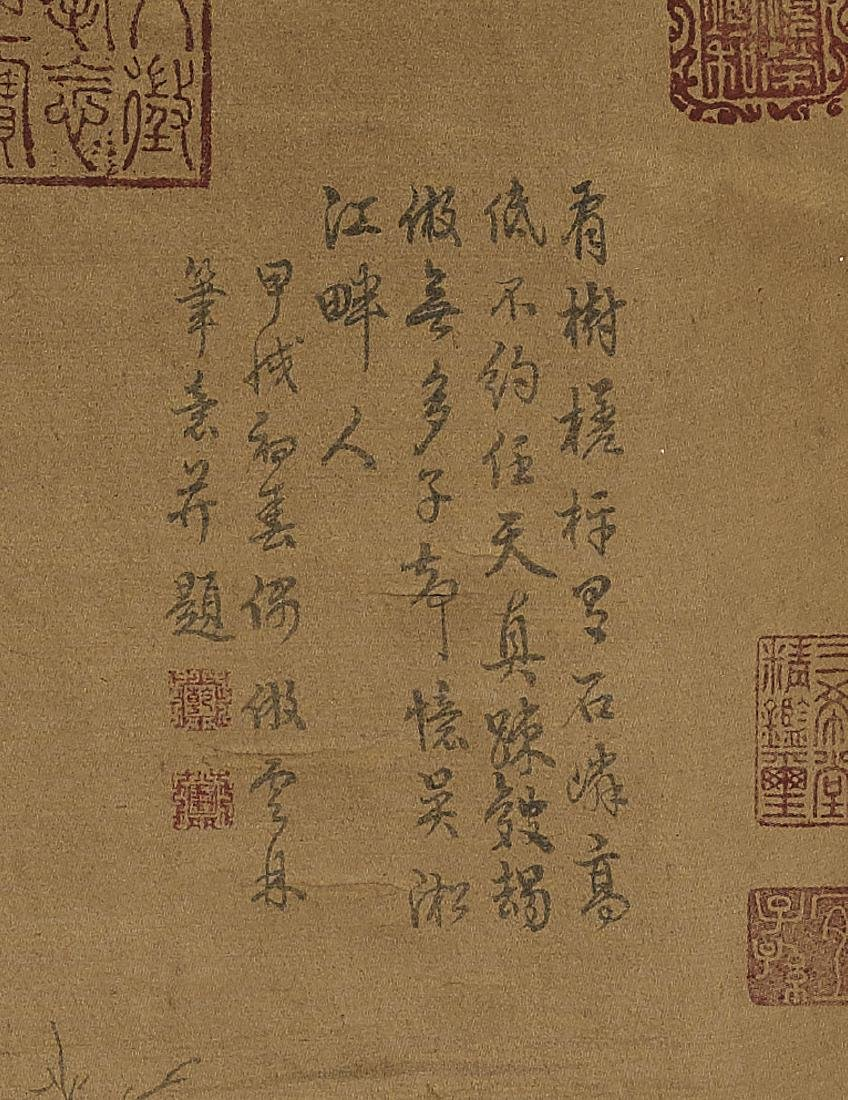 Chinese Silk Scroll After Ni Zan - 2