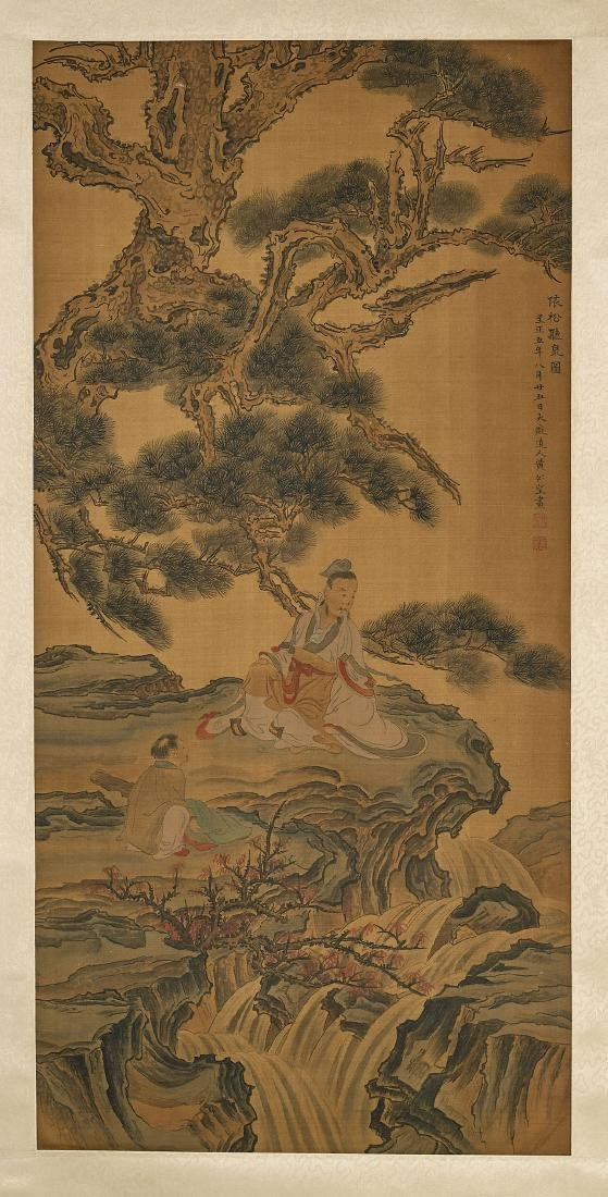 Chinese Silk Scroll After Huang Gongwang