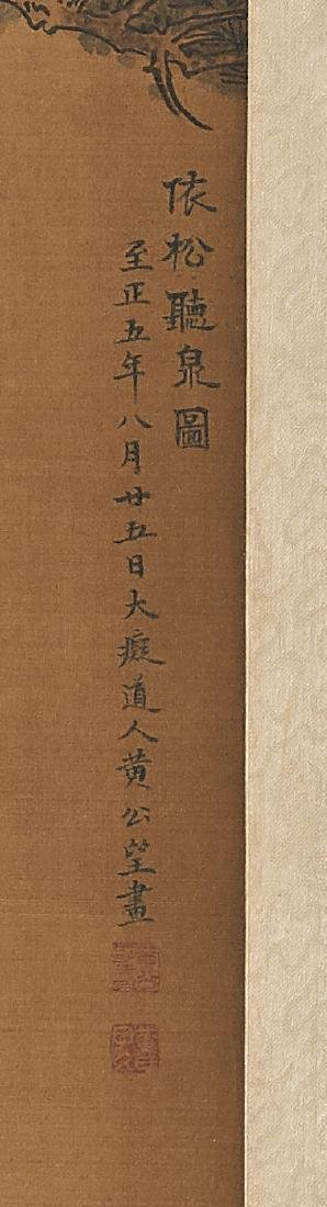 Chinese Silk Scroll After Huang Gongwang - 2