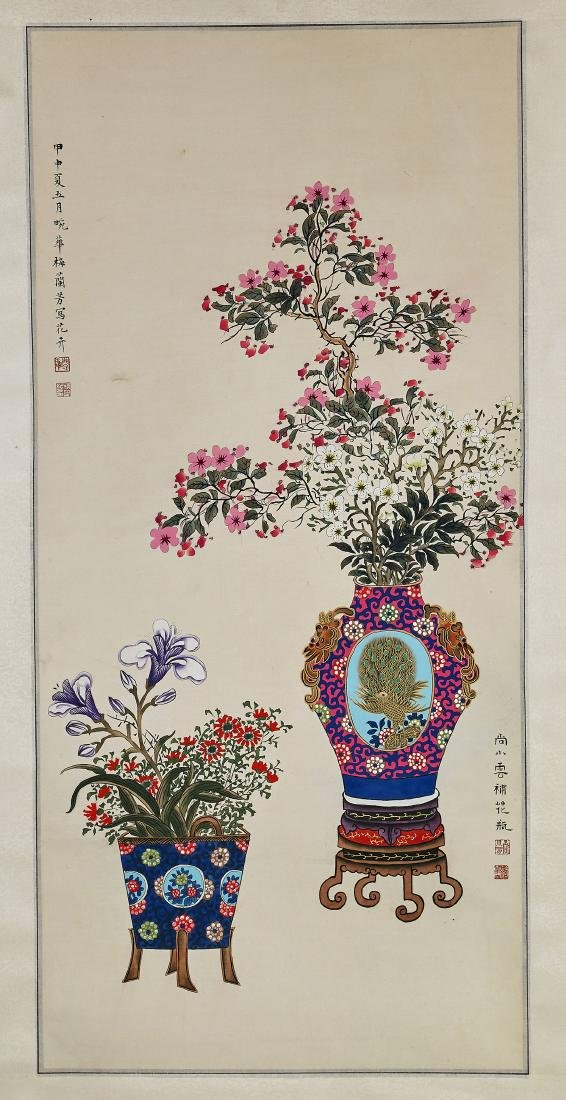 Chinese Scroll After Shang Xiaoyun