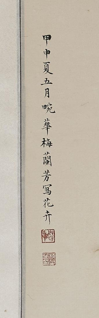 Chinese Scroll After Shang Xiaoyun - 2