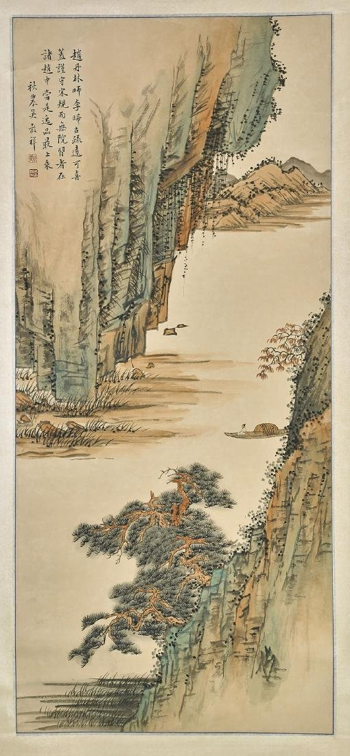 Chinese Paper Scroll After Wu Guxiang