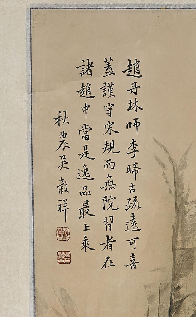 Chinese Paper Scroll After Wu Guxiang - 2