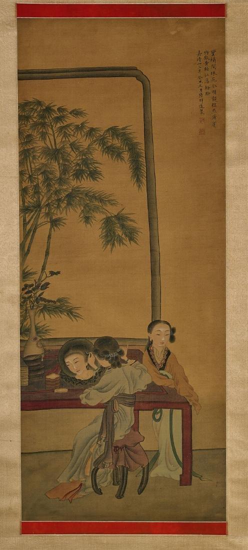 Chinese Silk Scroll After Lu Shidao