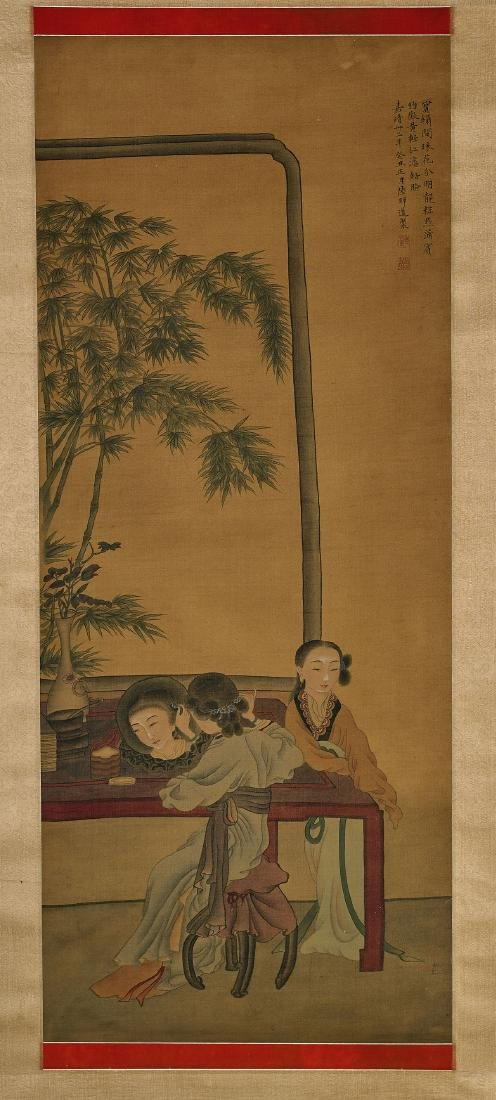 Chinese Silk Scroll After Lu Shidao