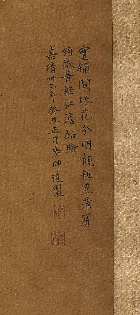 Chinese Silk Scroll After Lu Shidao - 2