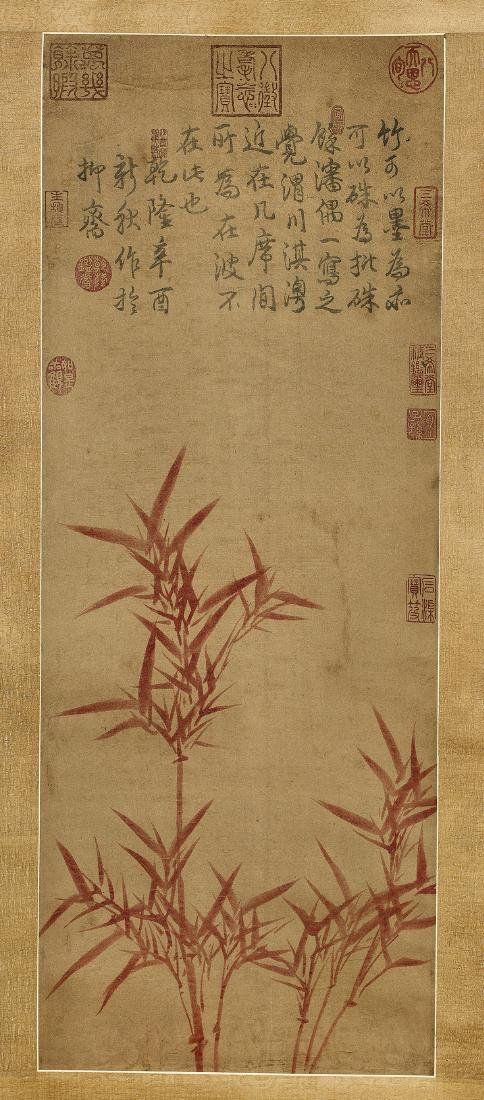 Chinese Silk Scroll After Hongli