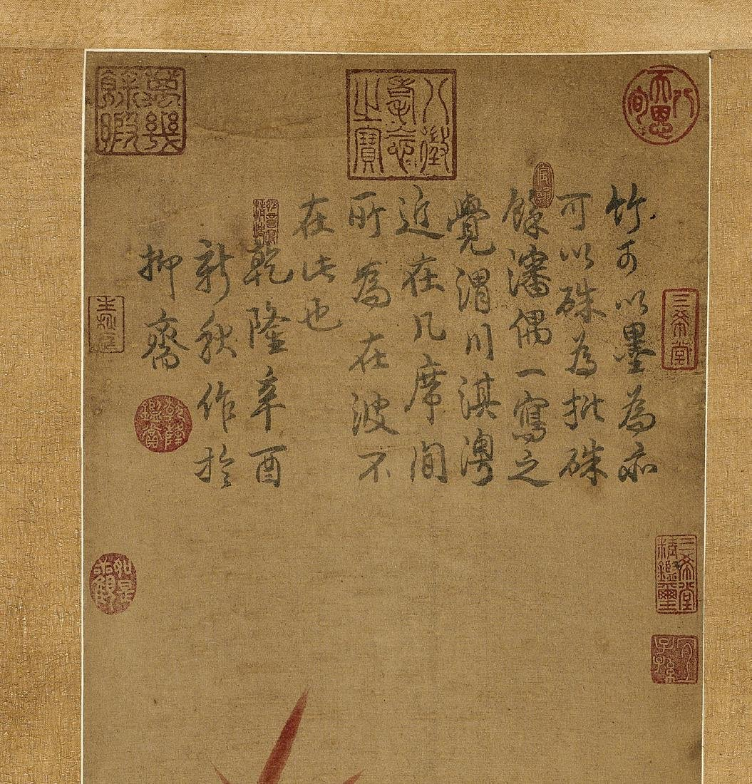 Chinese Silk Scroll After Hongli - 2