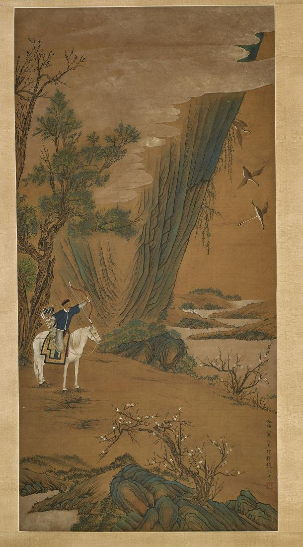 Chinese Silk Scroll After Zhao Yong