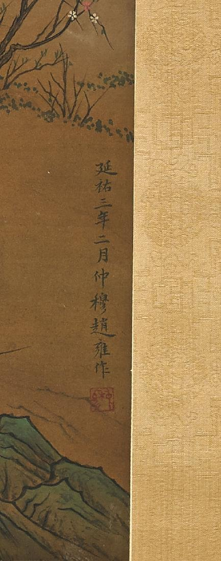 Chinese Silk Scroll After Zhao Yong - 2