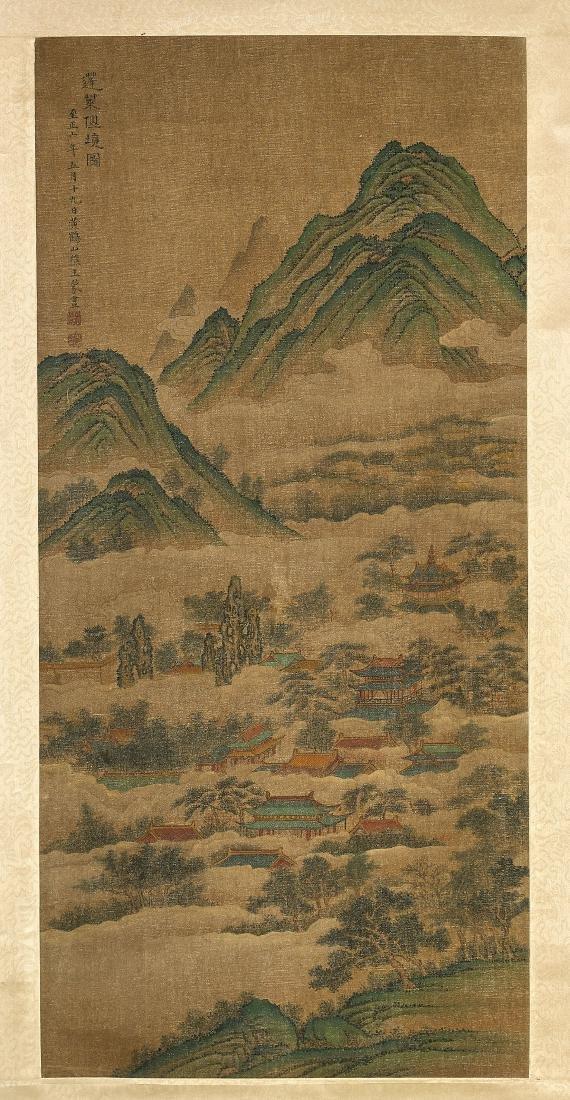 Chinese Silk Scroll After Wang Meng