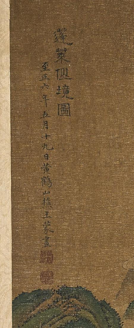 Chinese Silk Scroll After Wang Meng - 2