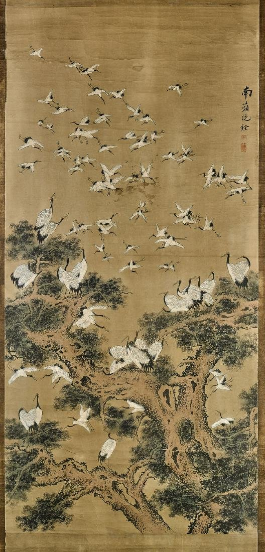 Group of Four Chinese Paper Scrolls