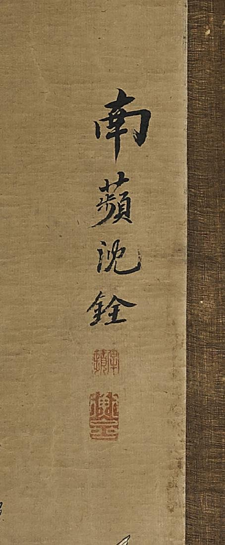 Group of Four Chinese Paper Scrolls - 2