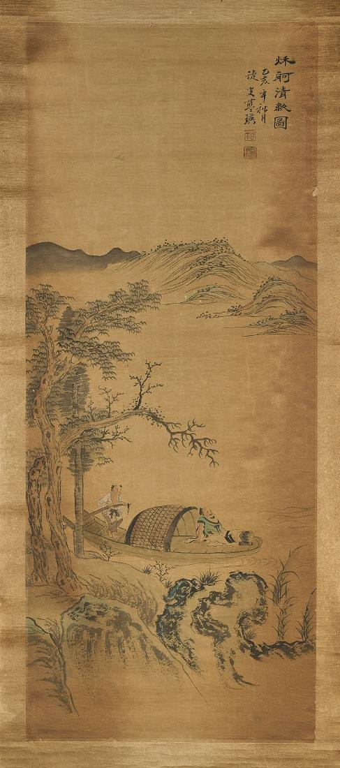 Group of Four Chinese Paper Scrolls - 3