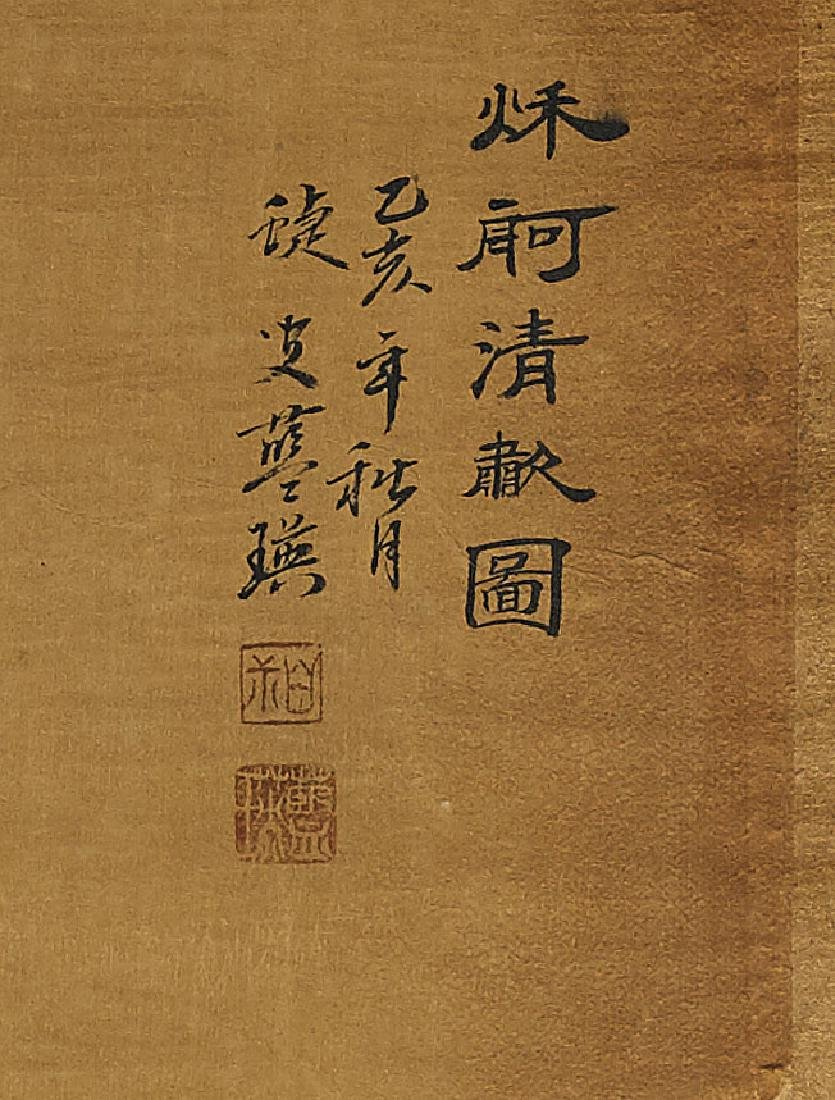 Group of Four Chinese Paper Scrolls - 4