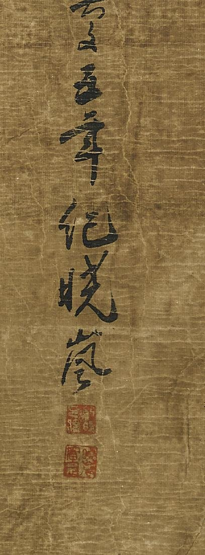 Group of Four Chinese Paper Scrolls - 6