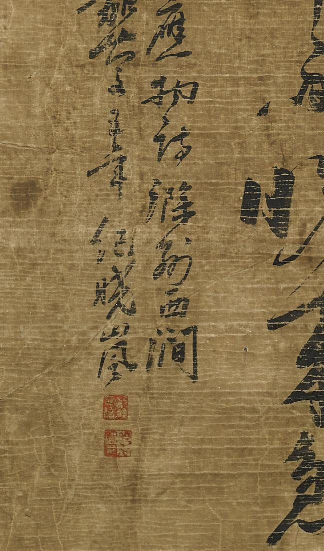 Group of Four Chinese Paper Scrolls - 8